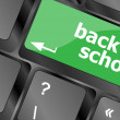 Back to school key on computer keyboard — Stock Photo