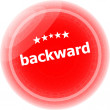 Backward word on red stickers button, label — Stock Photo