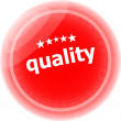 Quality word on red stickers button, label — Stock Photo #46973901