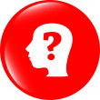 Human head with question mark symbol, web icon — Stock Photo