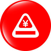 Attention caution sign icon with yen sign. warning symbol. modern ui website button — Stockfoto