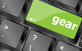 Gear button on computer pc keyboard key — Stock Photo