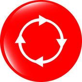 Abstract cirkels lijnen (pijlen) op web glanzende pictogram (knop) — Stockfoto