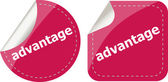 Advantage word stickers set, icon button — Stock Photo