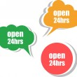 Open 24 hours word on modern banner design template. set of stickers, labels, tags, clouds — Stock Photo #49187491
