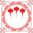 Chinese New Year Red Lantern Background — Stock vektor