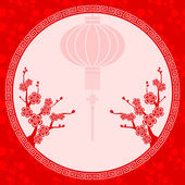 Oriental Chinese Lantern Illustration — Stock Vector