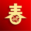 Chinese New Year Greeting Card — Stock Vector #36369051