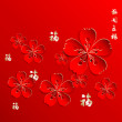 Chinese New Year Flower Background — Stock Vector #39479529
