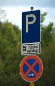 ドイツで道路標識 — ストック写真