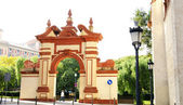 Arch of entry to the mercat de les flors — Stock Photo