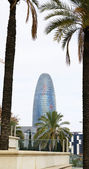 Torre Agbar — Stock Photo