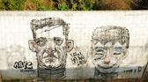 Graffiti or painted on a wall — Stock Photo