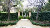 Fountain in the gardens of La Tamarita — Stock Photo