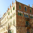 Stock Photo: Catalmodernist buildings of hospital complex of Sant Pau