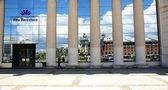 Mirror and Columns — Stock fotografie