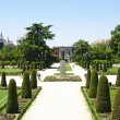 Romantic Garden in the Park of El Retiro — Stock Photo