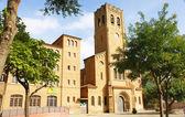 Pfarrei Christkönig auf dem Platz de Elche — Stockfoto