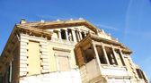 Reforms in Clara Zetkin Berenguer building — Zdjęcie stockowe
