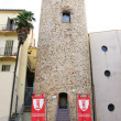 Medieval Tower — Stock Photo #40547787