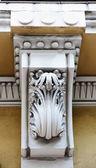 Decorative balcony in Terrassa — Stock Photo