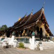 Stock Photo: Wat Xieng Thong in Luang Prabang, Laos.