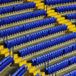 Stadium Chair - Stock Photo