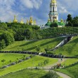Stock Photo: Kiev Pechersk Lavra