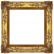 Gold frame — Stock Photo #27697685