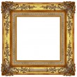 Gold frame — Stock Photo #27697691