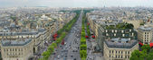 Champs Elysees in Paris France — Stock Photo