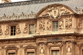 Louvre building — Stock Photo