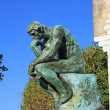 Thinker — Stock Photo