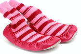 Funny slippers — Stock Photo