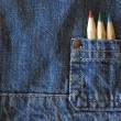 Colors pencil — Stock Photo #13816176