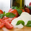 tomato salad&quot — Stock Photo