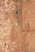 Textured wall — Stock Photo