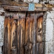 Old door - Stockfoto