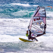 Windsurfing on Gran Canaria. - Stock Photo