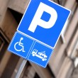 Handicapped parking traffic sign — Stock Photo