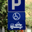Handicapped parking — Stock Photo #12381955