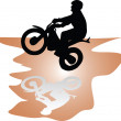 Moto rider black vector silhouette illustration - Stock Vector