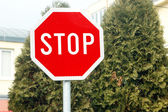 Stop sign — Stock Photo