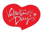 Valentines Day red heart — 图库矢量图片