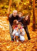 Lovely family in park — Stock Photo