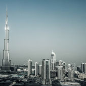 Dubai cityscape — Stock Photo