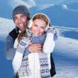 Happy couple playing outdoor at winter mountains — Stock Photo #17216969