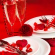 Valentine day dinner — Stock Photo #19670549