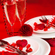 Valentine day dinner - Stock Photo