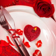 Romantic tableware — Stock Photo